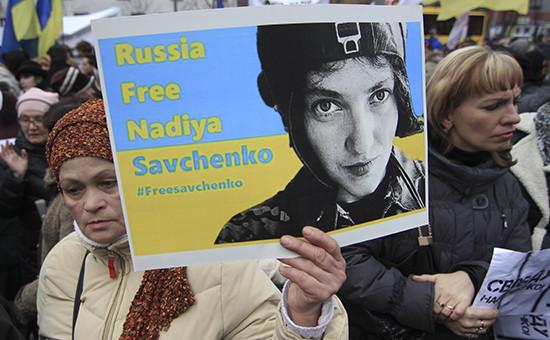 Акцияв поддержку Надежды Савченко в Киеве