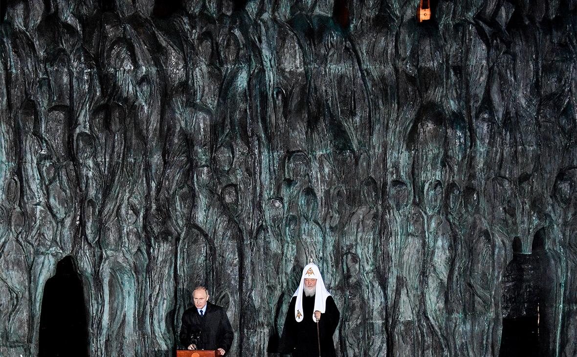 Владимир Путин и патриарх Кирилл на открытии«Стены скорби»