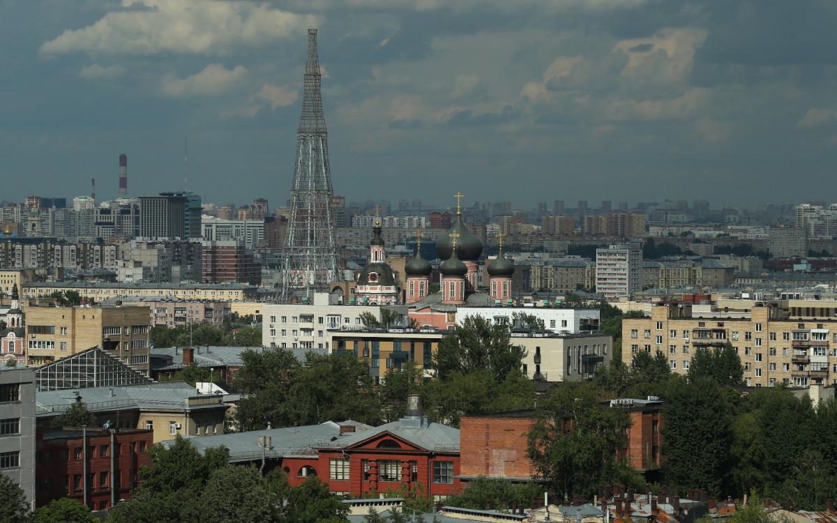 Вид на Даниловский район Москвы