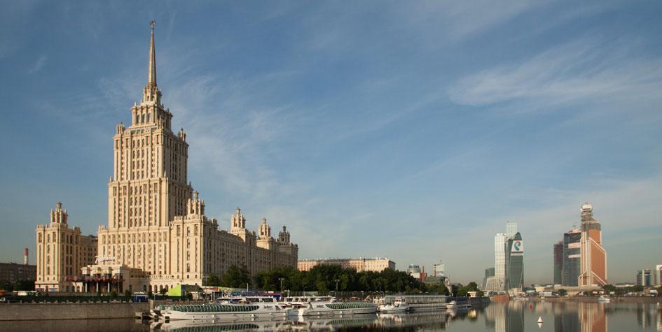 Здание бывшей гостиницы «Украина» вМоскве