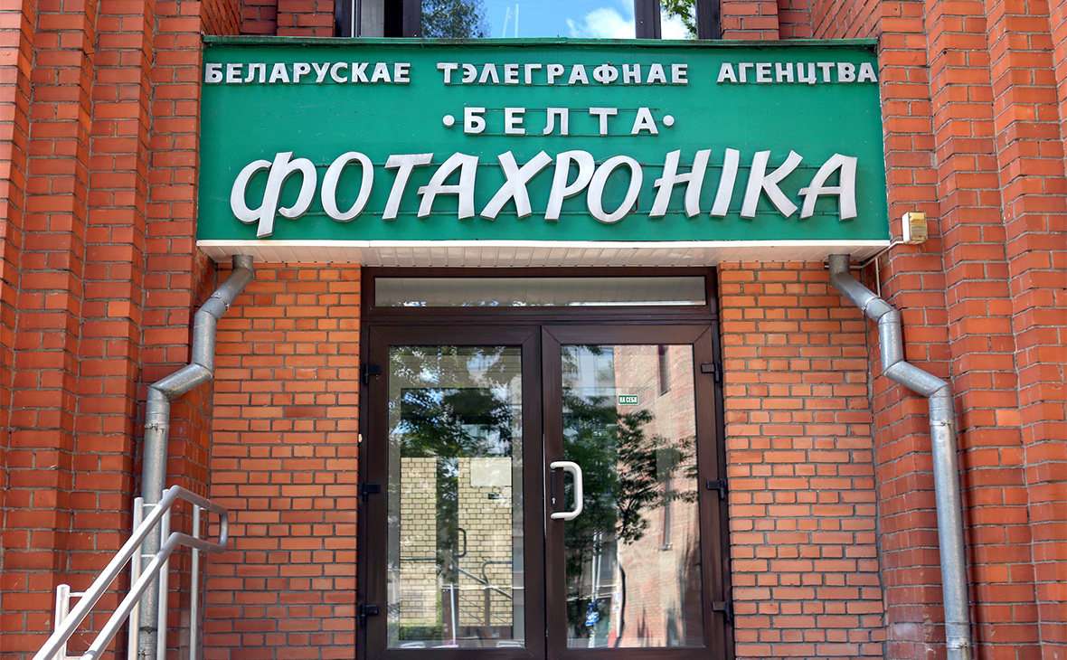 Вывеска на здании фотохроники государственного информационного агентства Белоруссии БелТА