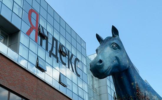 Офис российской интернет-компании «Яндекс» вМоскве