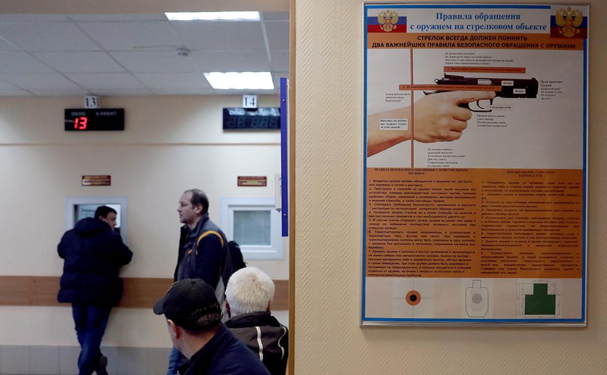 Работа лицензионно-разрешительного подразделения Росгвардии по выдаче лицензий на оружие