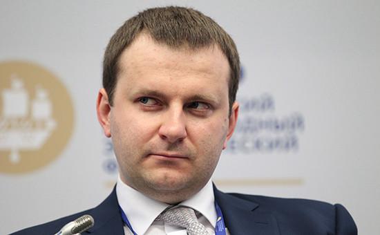 Максим Орешкин, назначенный министром экономического развития России