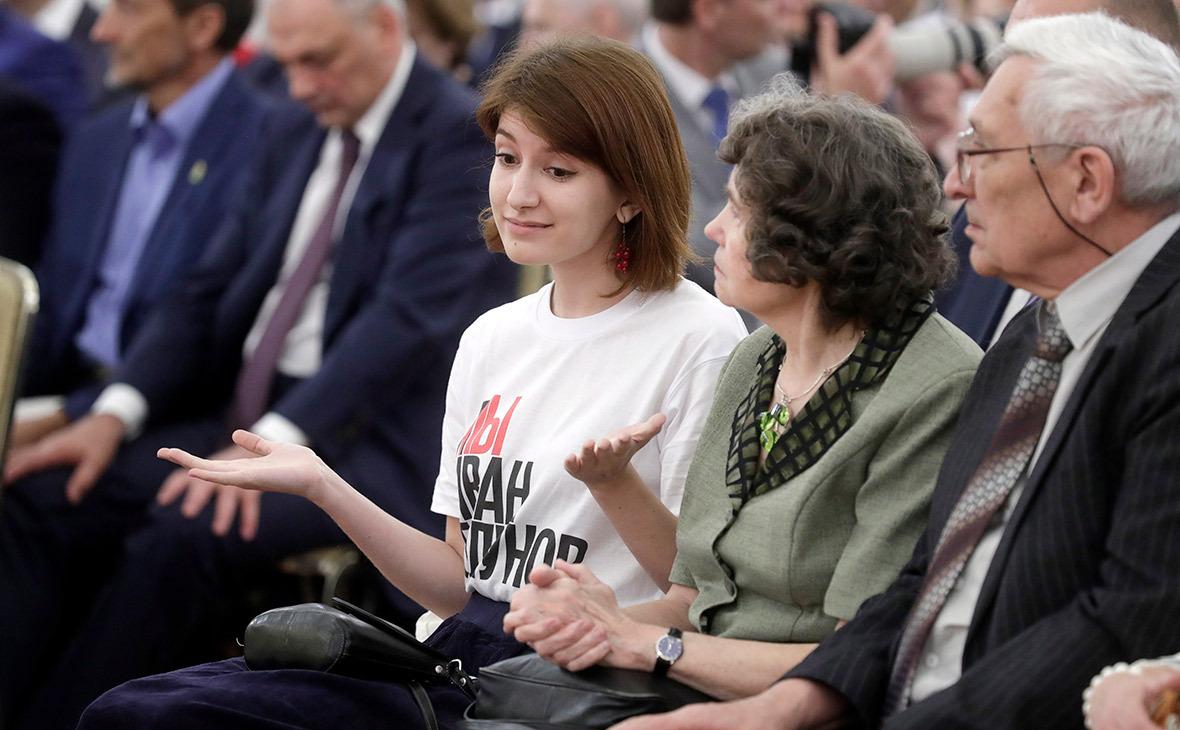 Девушка в футболке «Я/Мы Иван Голунов» на приеме в Кремле