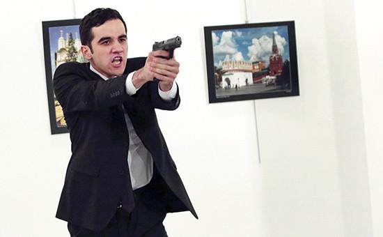 Убийца российского посла в Турции