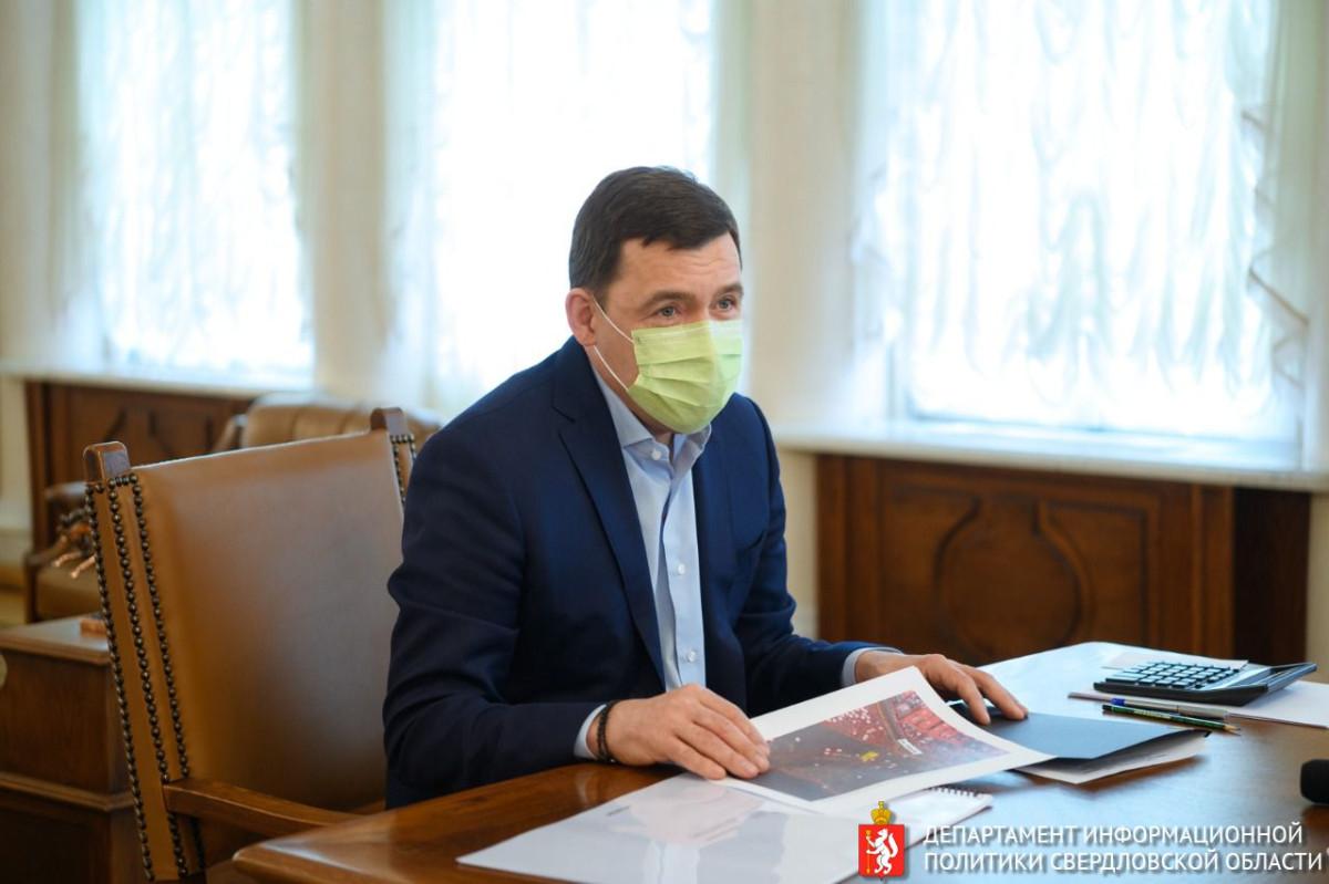 Фото: департамент информационной политики губернатора Свердловской области