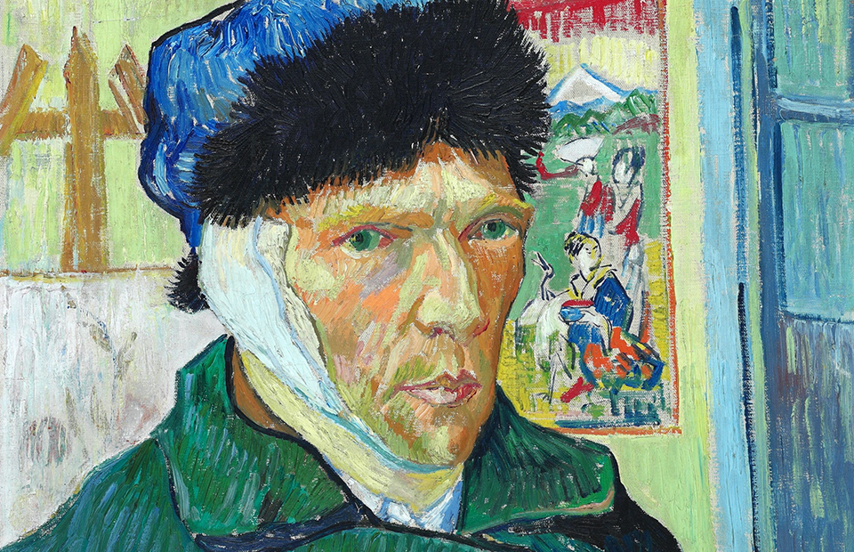 «Автопортрет с отрезанным ухом», 1889 г.