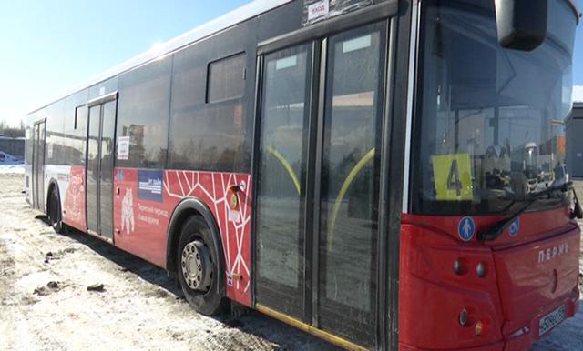 На несколько маршрутов общественного транспорта вновь вернутся кондукторы