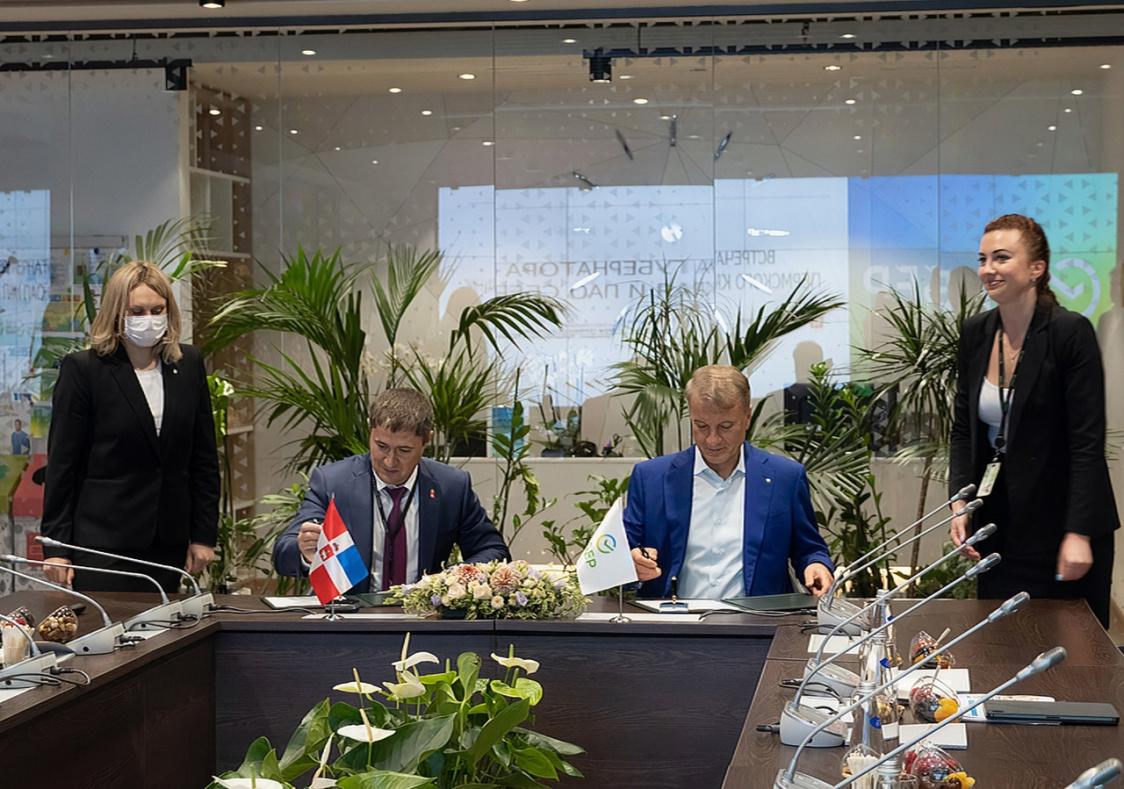 Пермский край заключил соглашение о сотрудничестве со «Сбербанком»