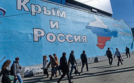 Фото:  Артем Житенев/РИА Новости
