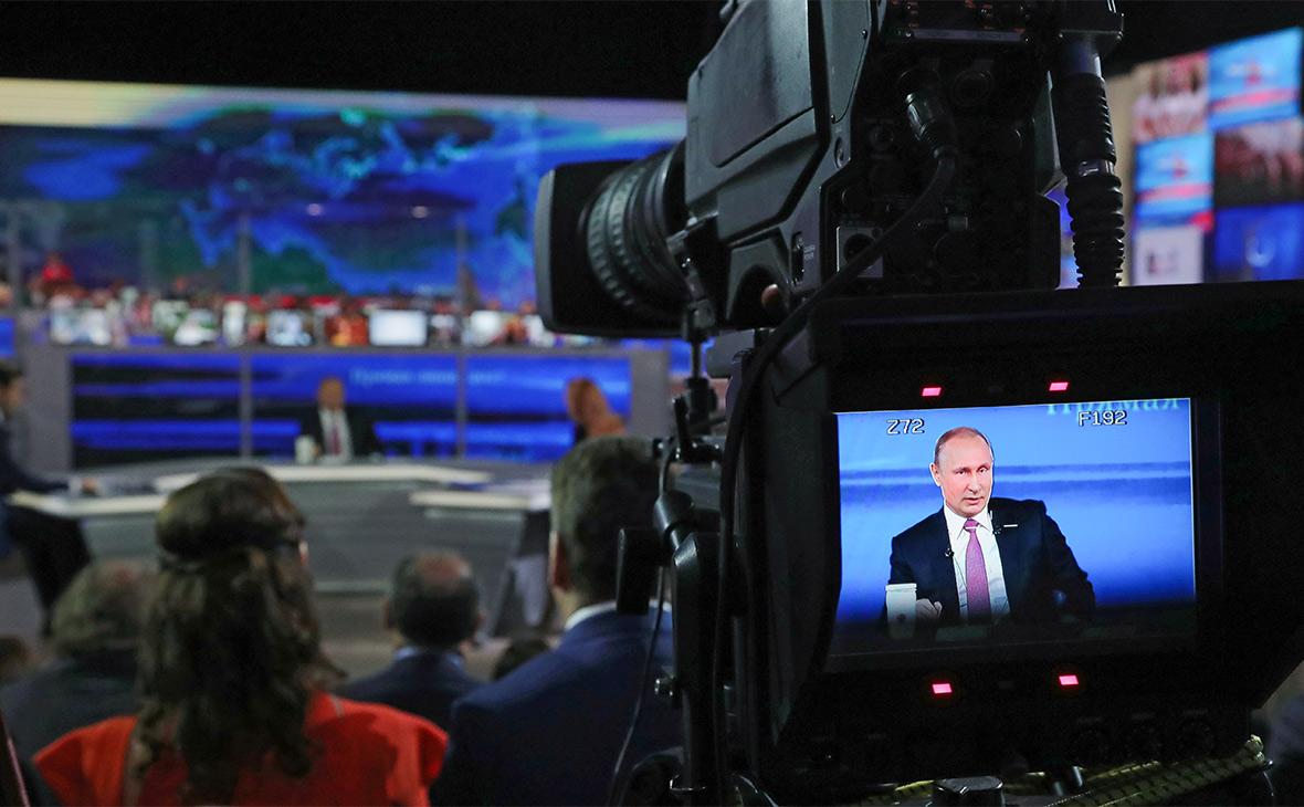 Программа «Прямая линия сВладимиром Путиным»