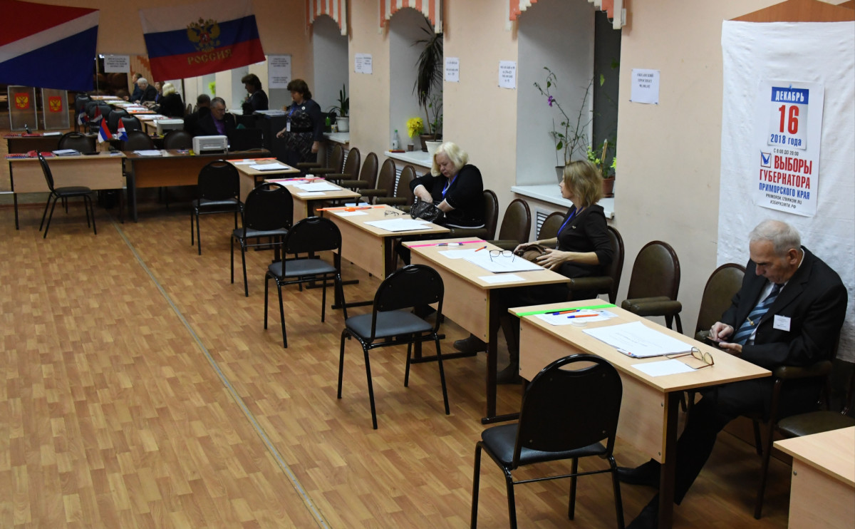 Один из избирательных участков Владивостока