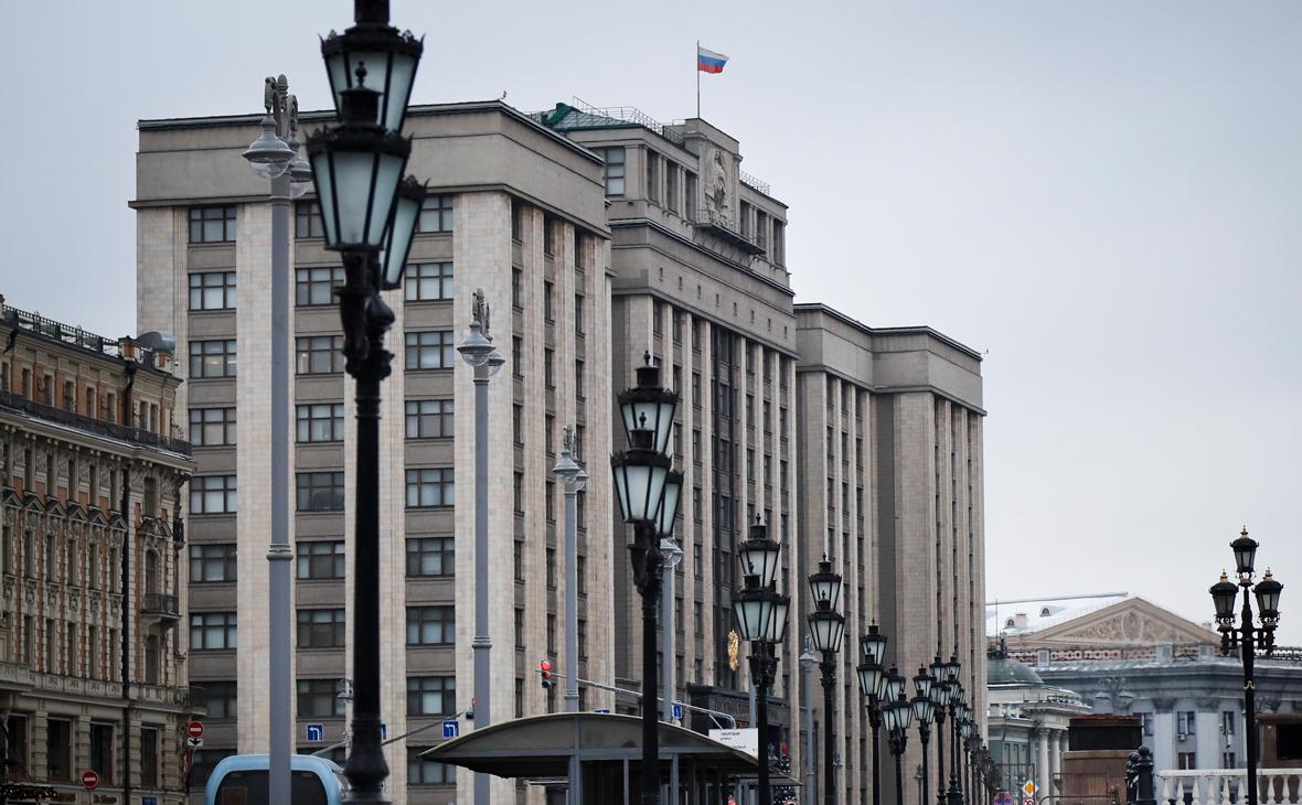 Вид на здание Госдумы РФ