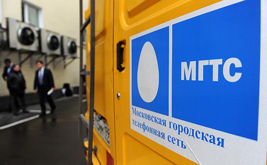 Логотип компании МГТС