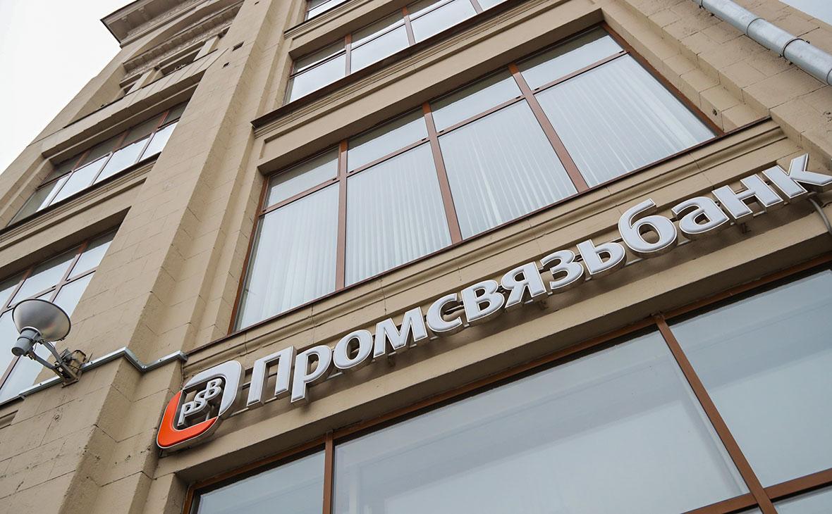 Фото: Владислав Шатило / РБК