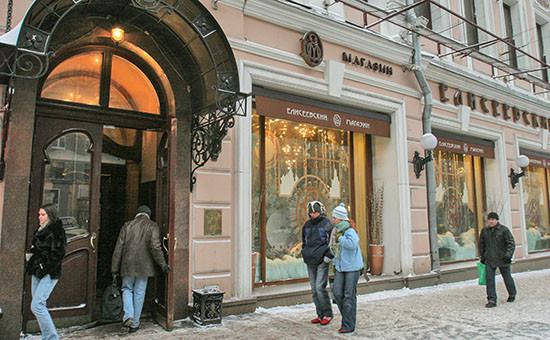 Елисеевский магазин на Тверской улице в Москве