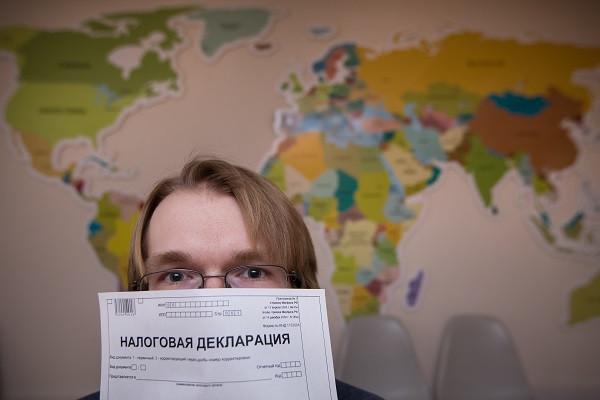 Фото: Александр Мамаев, РИА URA.RU
