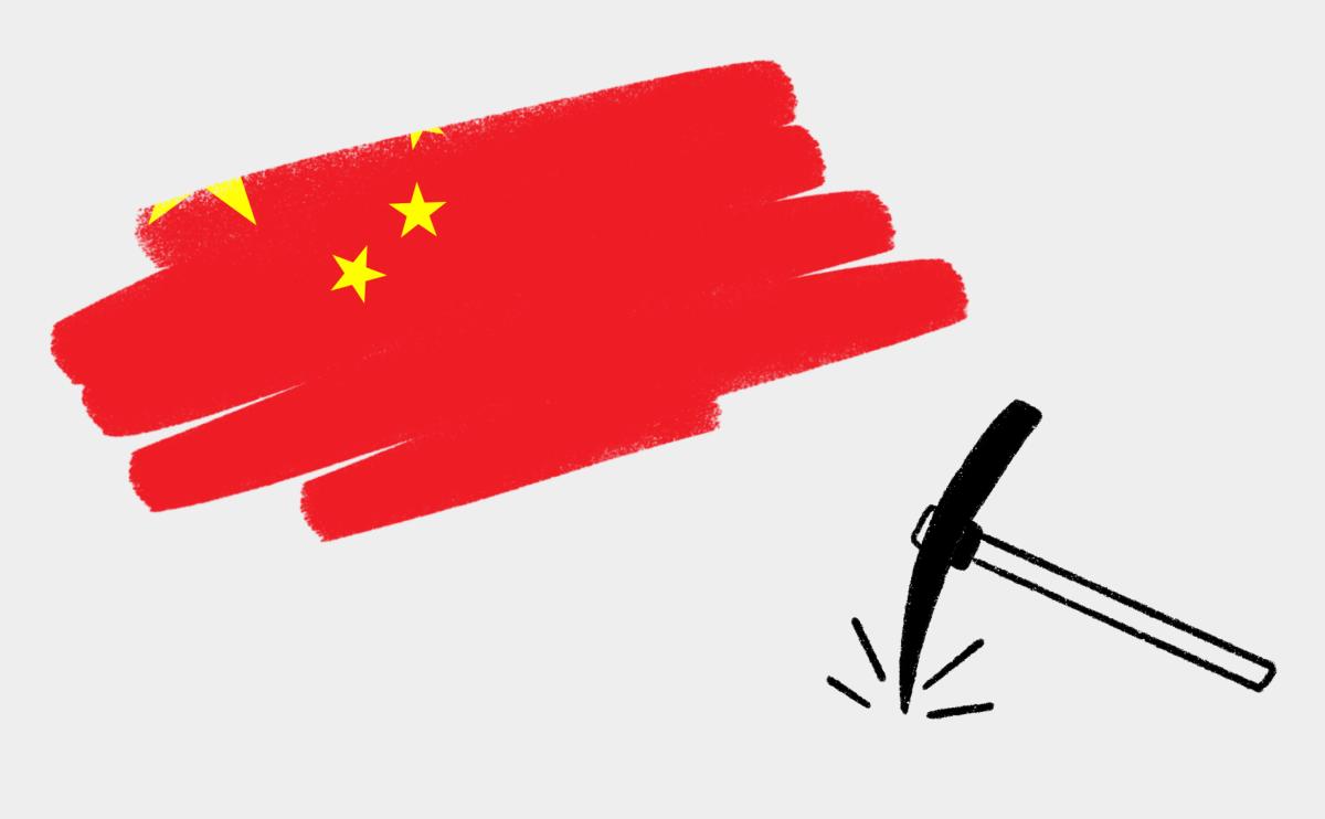 В Синьцзяне полностью запретили майнинг