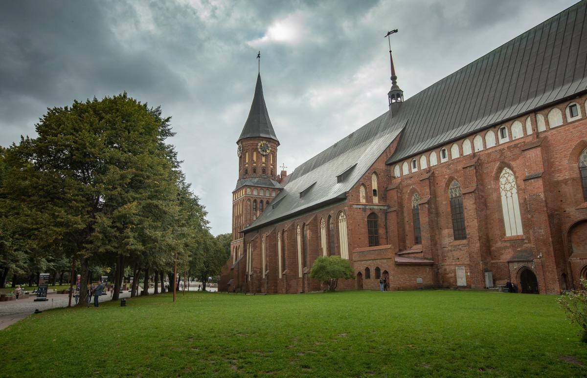 Кенигсбергский собор