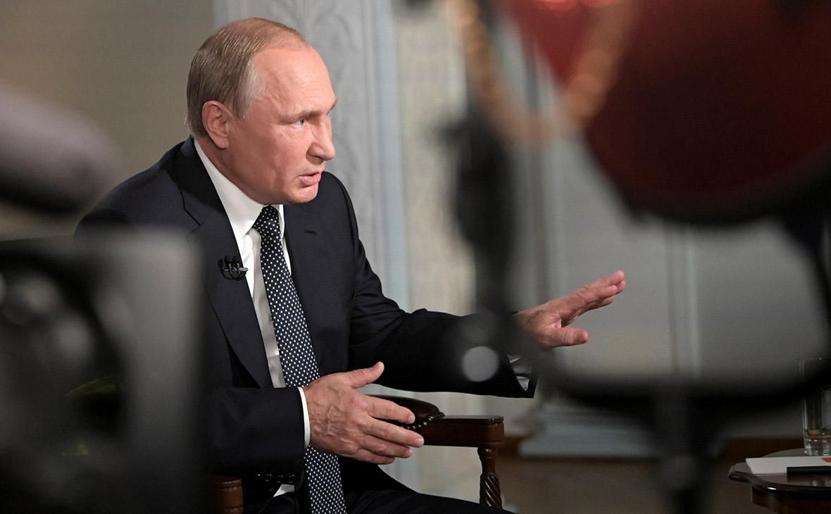 Фото: Алексей Никольский / Reuters