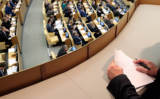 Во время заседания Госдумы