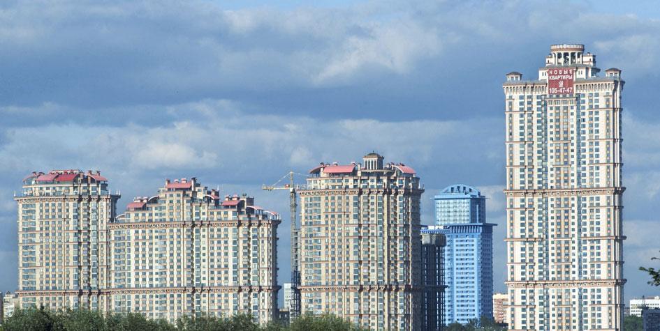 Элитные дома в Москве