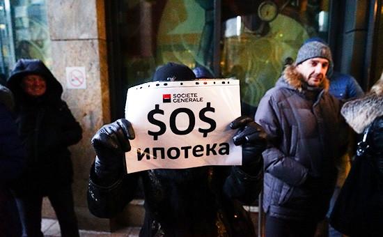 Митинг валютных ипотечных заемщиков у банка «ДельтаКредит»