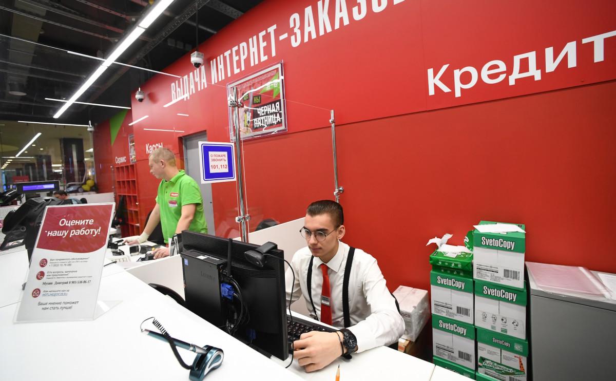Фото: Сергей Мамонтов / РИА Новости