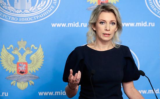 Официальный представитель МИД России Мария Захарова во время внеочередного брифинга
