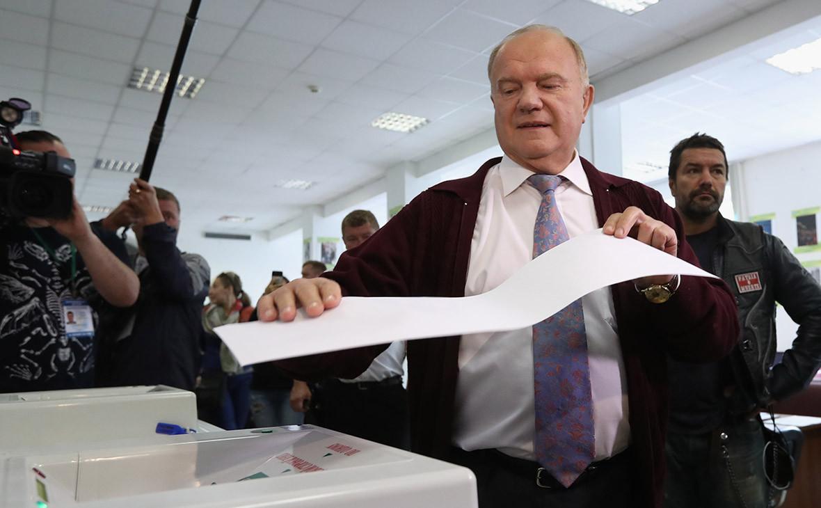 Геннадий Зюганов в единый день голосования. 10 сентября 2017 года