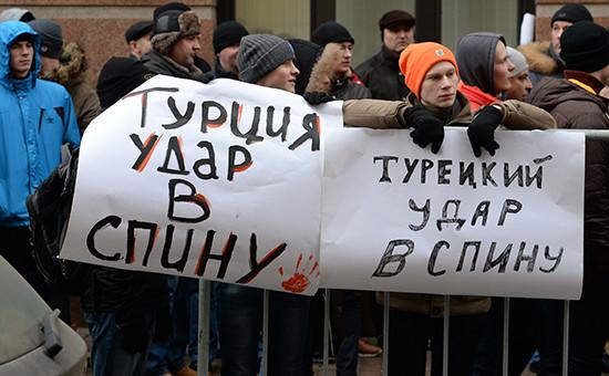 Участники акции протеста у посольства Турции вМоскве