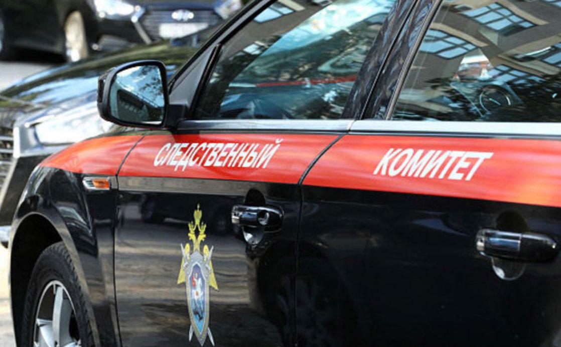 Фото: moscow.sledcom.ru