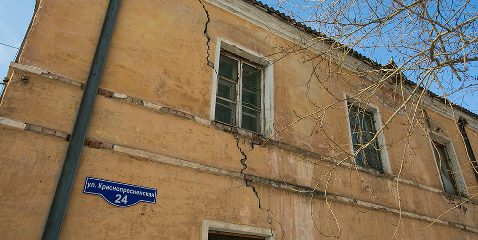 Многоквартирный дом, признанный аварийным