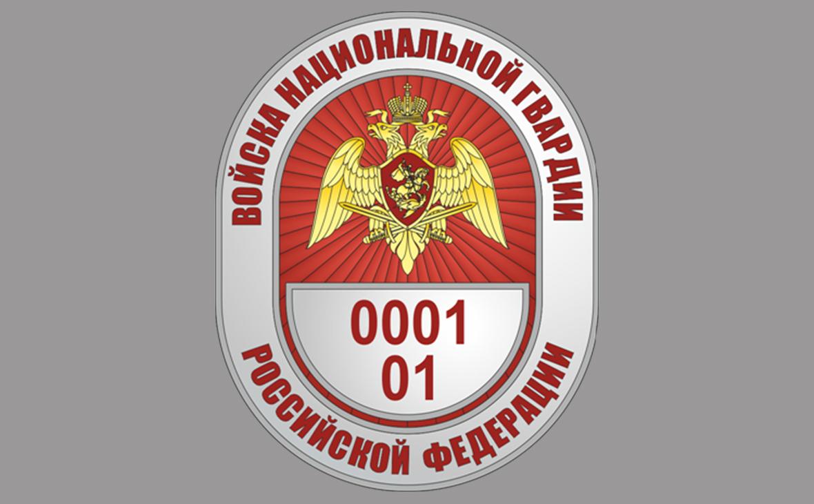 Фото: regulation.gov.ru