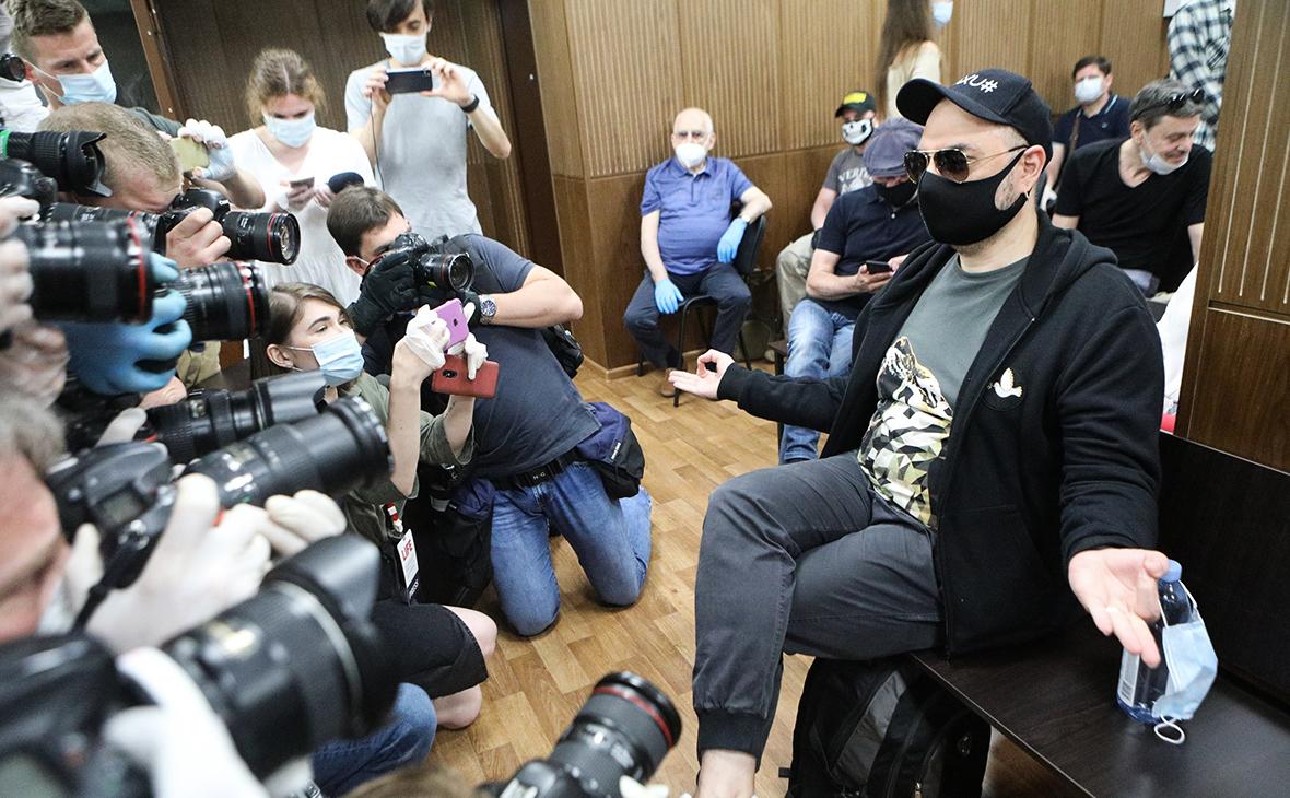 Оглашение приговора Кириллу Серебренникову