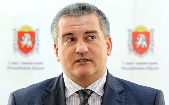 Глава правительства Крыма Сергей Аксенов