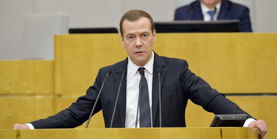 Премьер-министр РФ Дмитрий Медведев вовремя выступления напленарном заседании Госдумы РФ