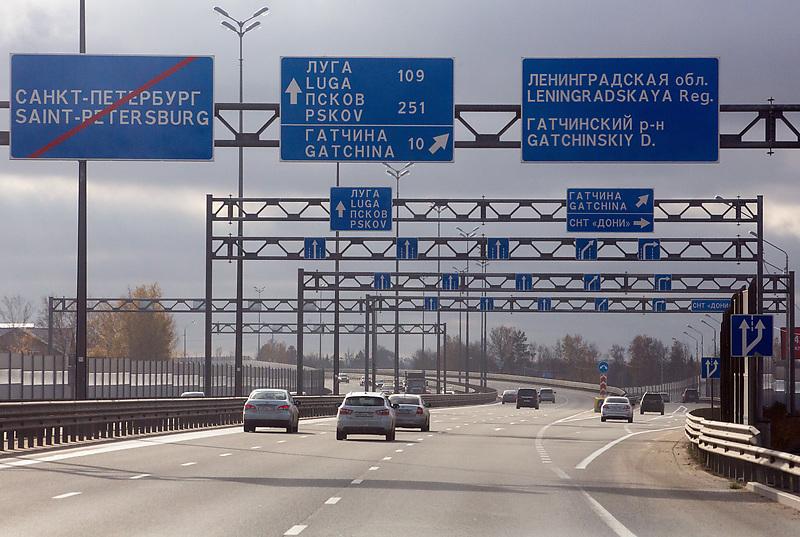 Фото: Сергей Куликов/Интерпресс