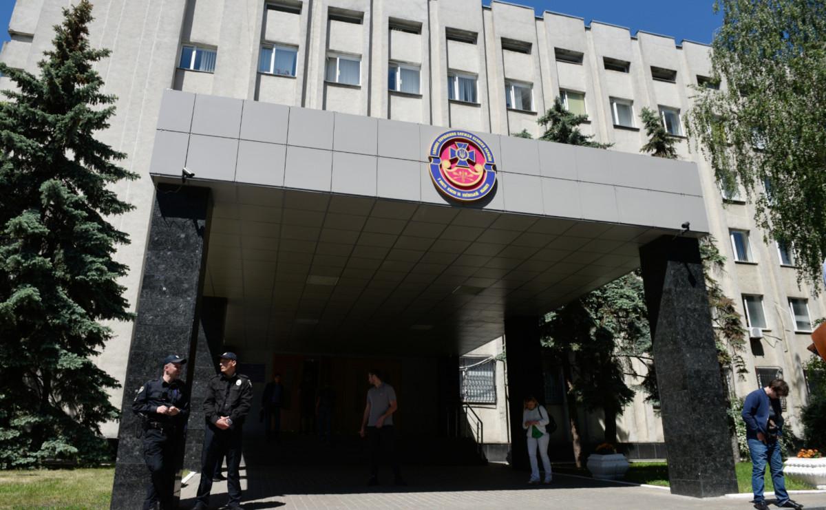 Здание главного управления СБУ в Киеве