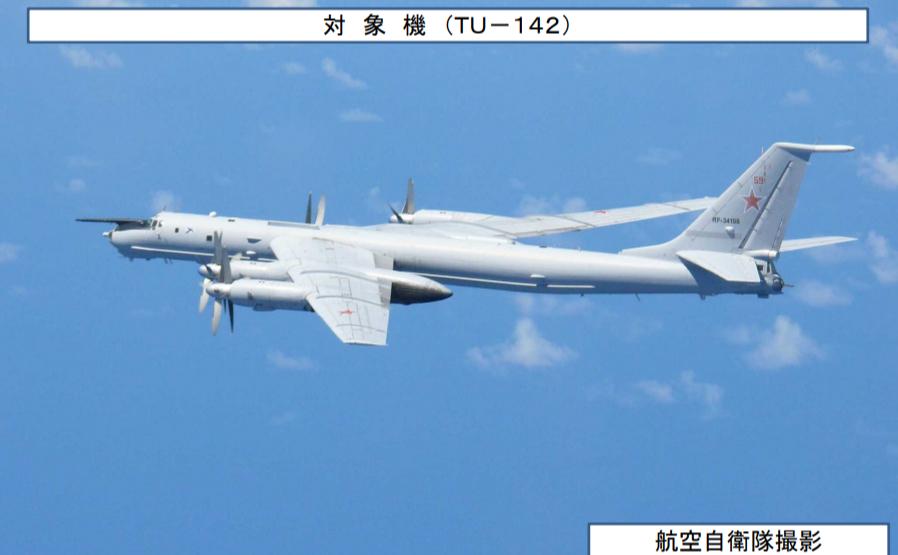 Фотография российского Ту-142 из пресс-релиза Минобороны Японии