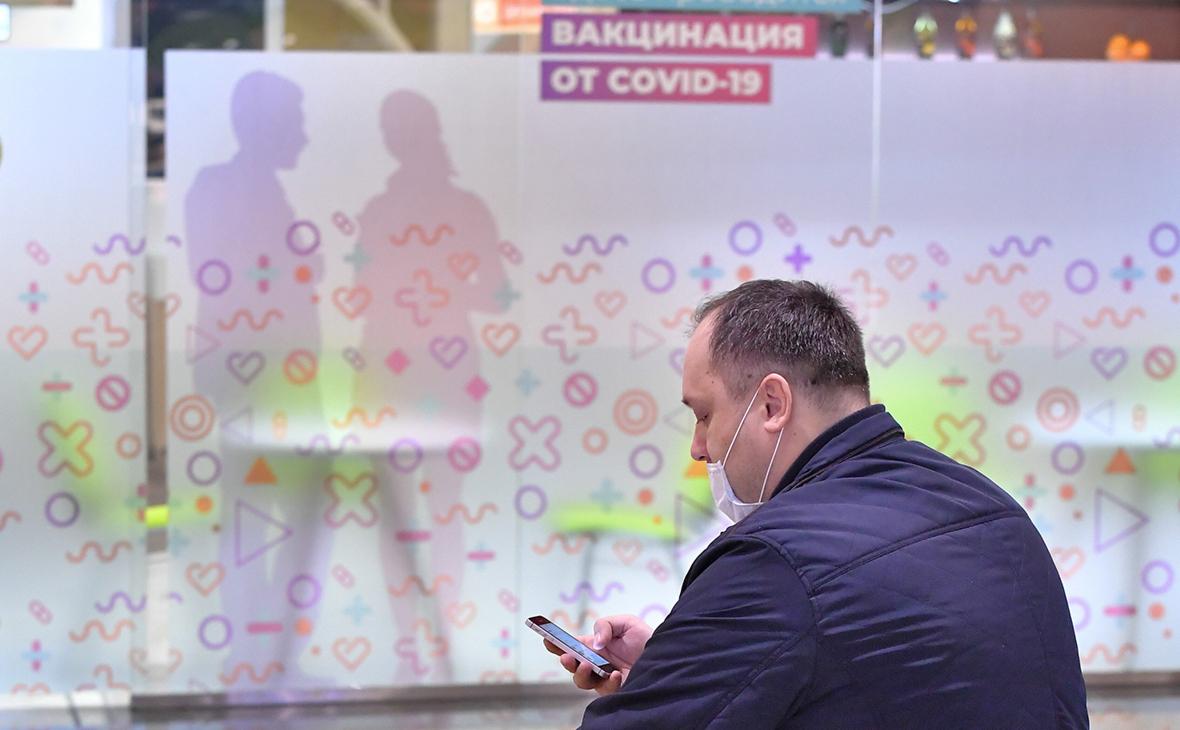 «Яндекс.Карты» начали показывать пункты вакцинации от коронавируса