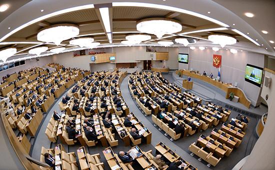 Пленарное заседание ГД РФ