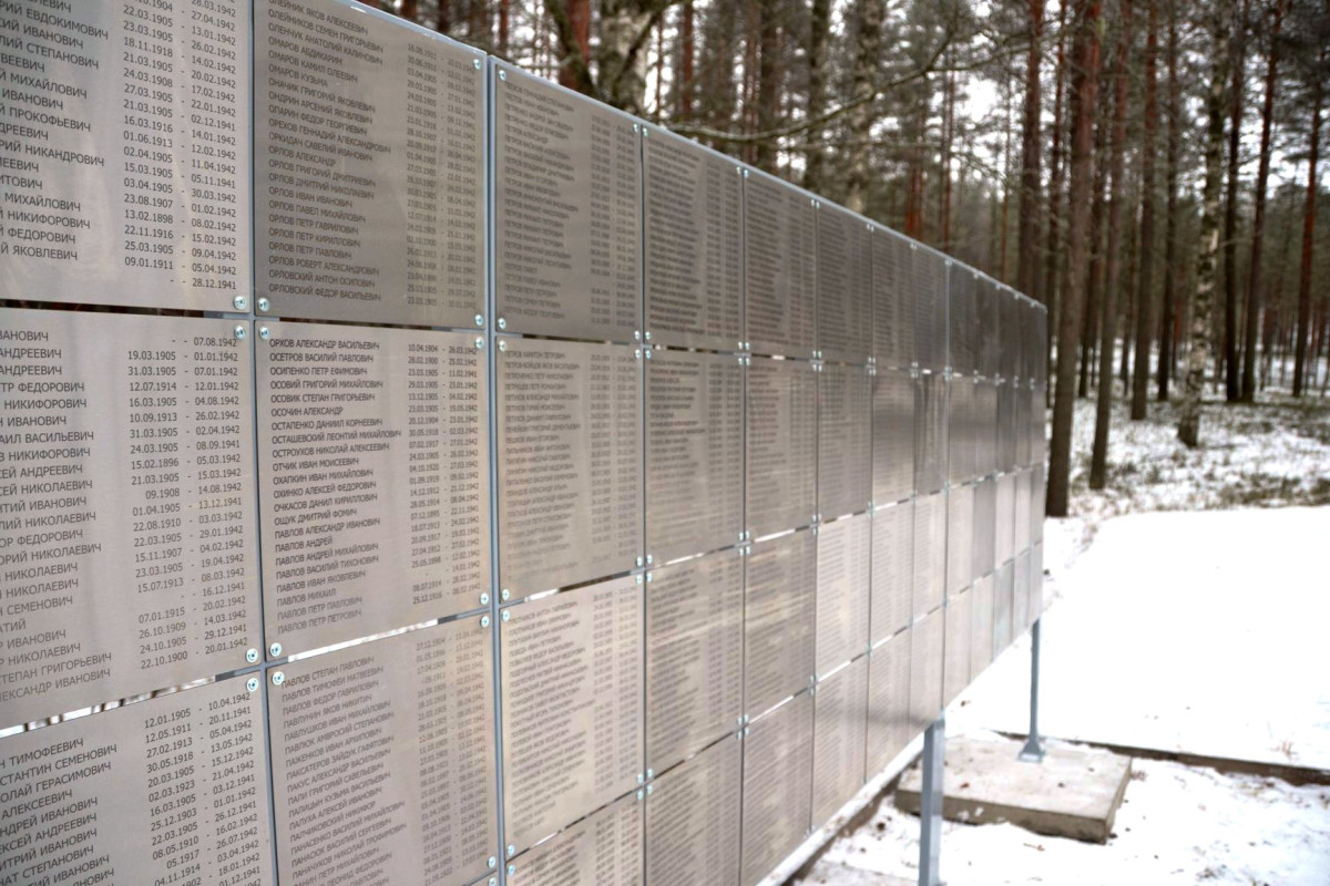 Фото: сайт посольства РФ в Финляндии