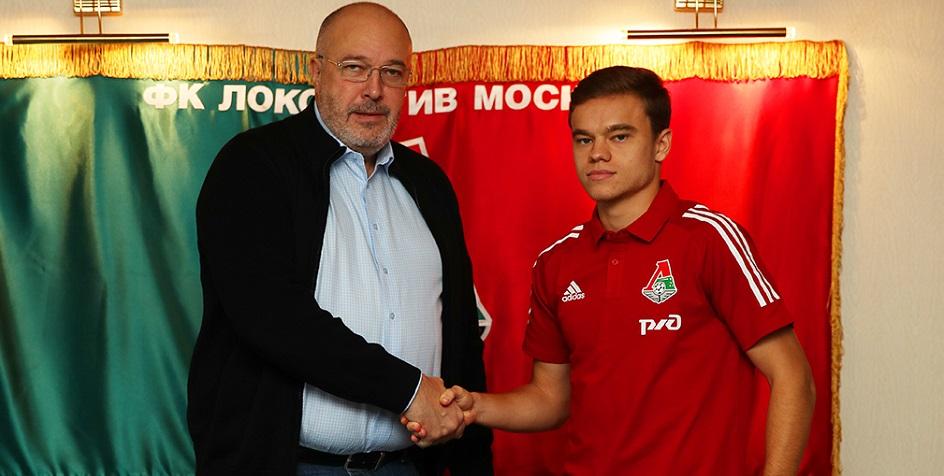 Фото: пресс-служба «Локомотива»