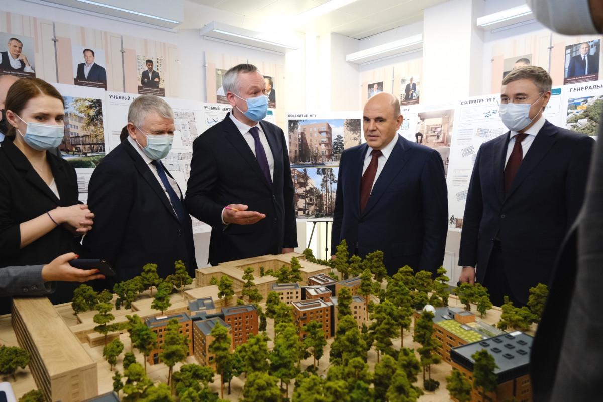 В начале марта губернатор Новосибирской области представил Премьер-министру РФ проект развития кампуса НГУ
