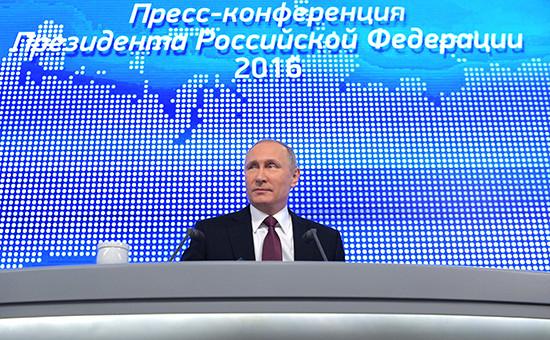 Президент России Владимир Путин набольшой ежегодной пресс-конференции вЦентре международной торговли наКрасной Пресне