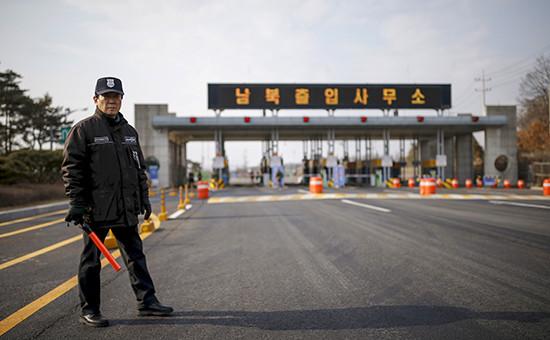 Охранник натаможенном пункте Южной Кореи