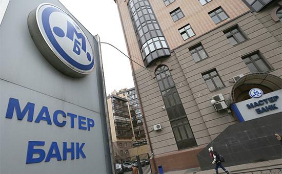 Офис Мастер-банка вМоскве, 2013 год
