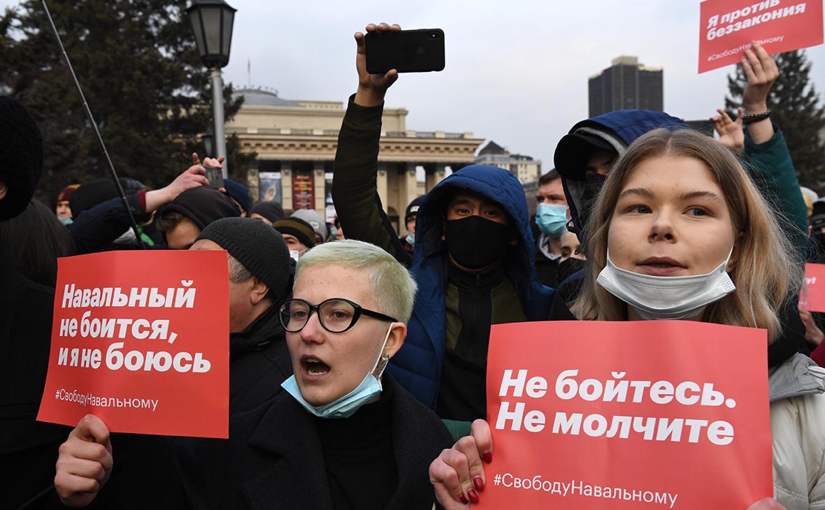 На акциях в поддержку Навального в регионах задержали около 300 челове